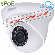 купить IP видеокамера DH-IPC-HDW1320SP (Dahua) Терминал Безопасности